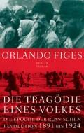 figes_tragodie1