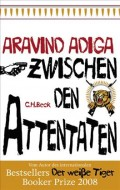 adiga_zwischen