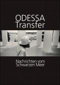 odessa_tansfer