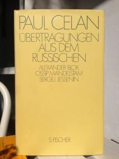 Paul Celan: Übertragungen aus dem Russischen